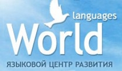 World, ul. Voroshilova