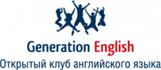 Generation English, ul. Cheremuxovaya