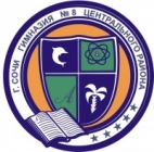 "Yazykovoj centr ""G8 Language School"""