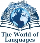 The World of Languages