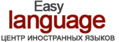 Easy language, ul. Doktora Sotnikova