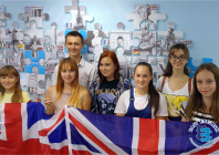 "Centr Evropejskix Yazykov ""Easy English"""