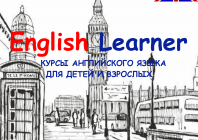English Learner