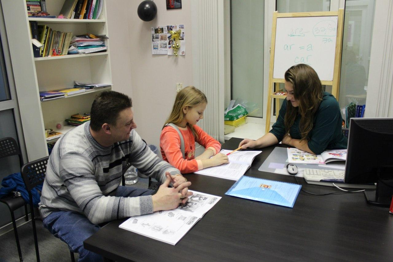 Семейный английский курсы фото